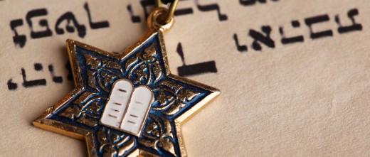 La reproducción asistida en el judaísmo
